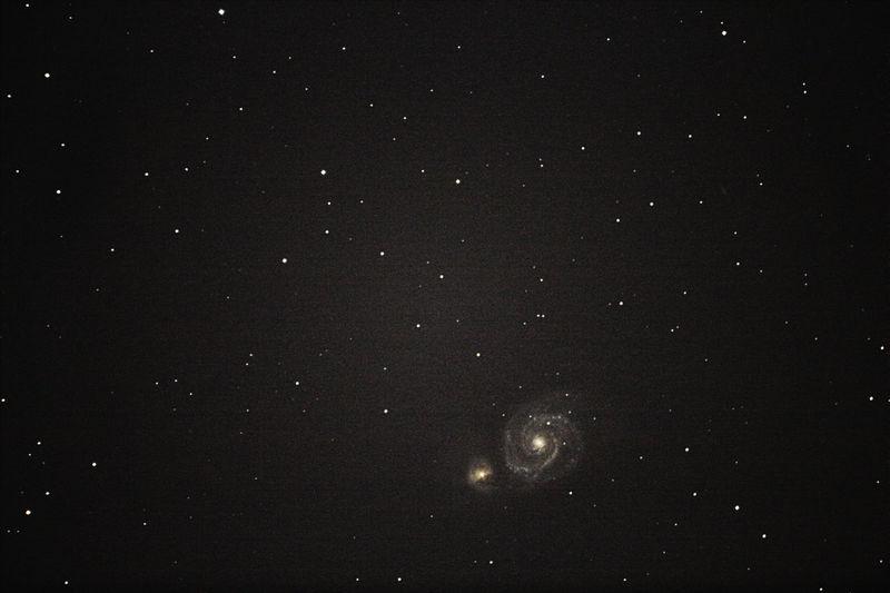 Galaxy M51 Reality Stars Universe