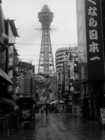 Osaka,Japan Tsutenkaku