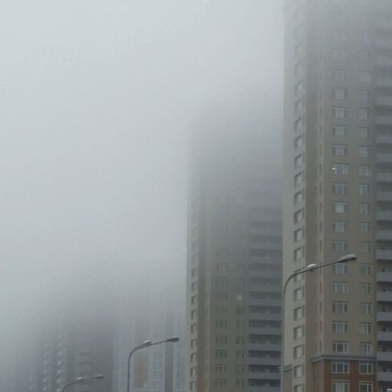 Cityscapes The Moment - 2015 EyeEm Awards Astana Urbanphotography Urban Landscape The Street Photographer - 2015 EyeEm Awards Kazakhstan Fog Foggy Day Foggy