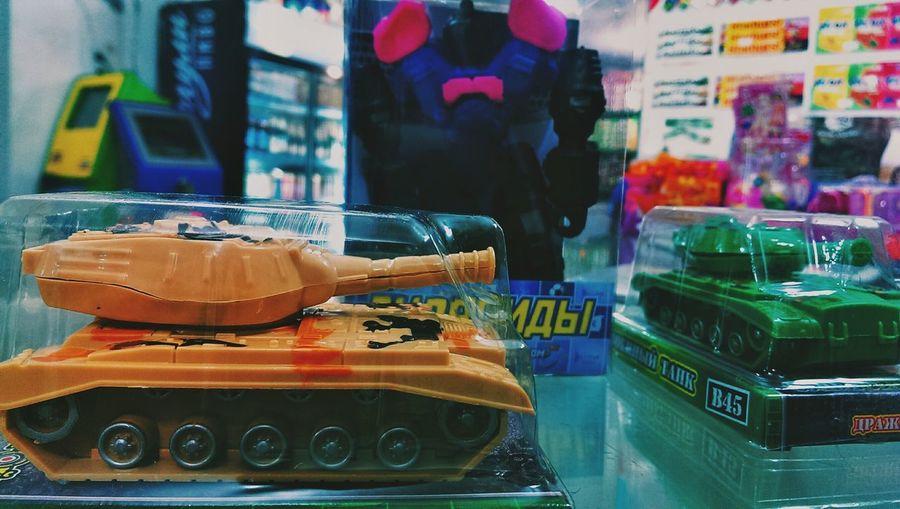 Tank игрушка_детства