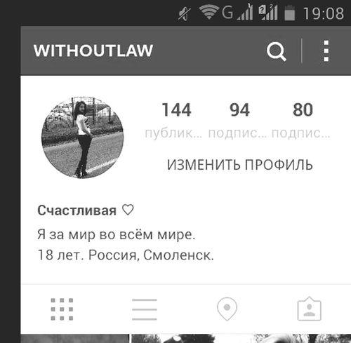 Follow me in instagram. Instagram Me Follow Me