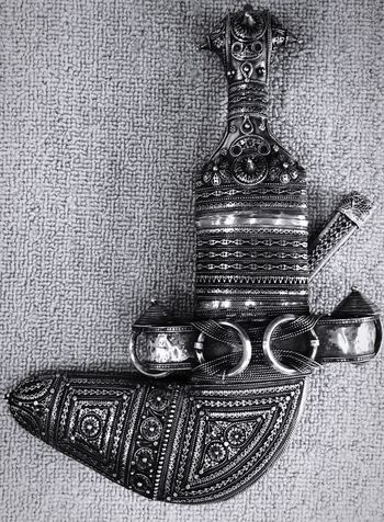 Omani Khanjar Historic Culture Ancient Silver  Craftmanship Hand Made Ancestral Visit Oman Muscat , Oman Al Said