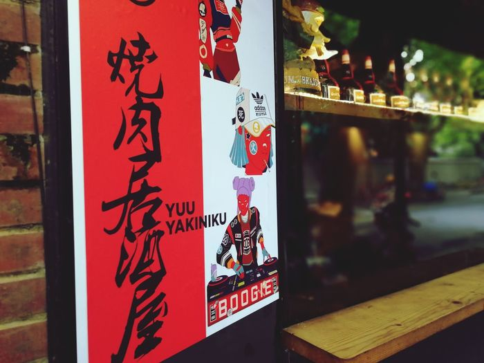 EyeEm Selects Red Signage