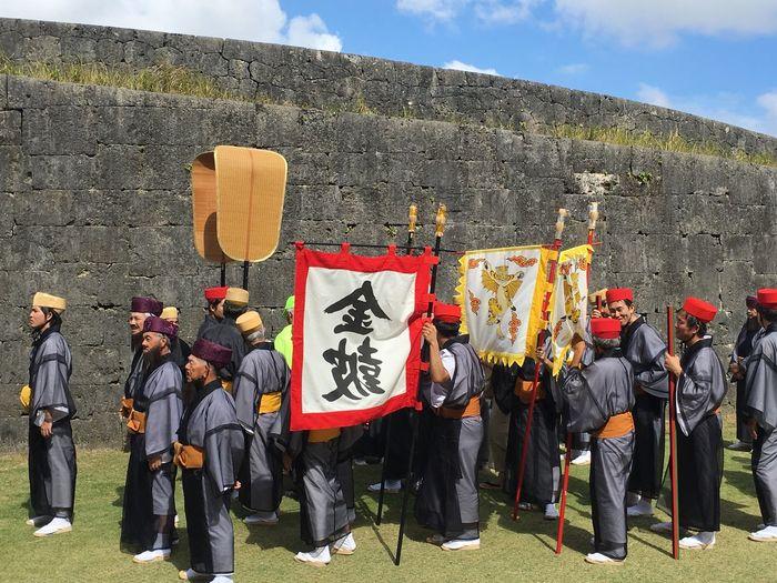 #okinawa Group