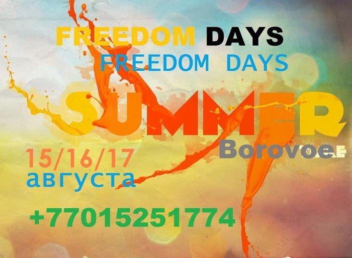 15.16.17.августа будет Freedom days SUMMER (v borovom) вся подробная информ. по номеру 87015251774