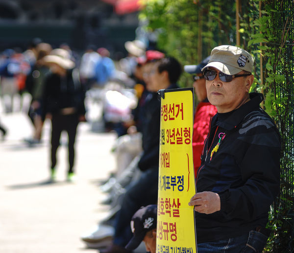 Democracy Korea Protest Seoul The Troublemakers City Clothing Communication Day Demonstration Focus On Foreground Government Incidental People Law Looking Looking Away Men Outdoors People Protection Real People Republic Of Korea Rokkor 58mm F1.4 Safety Security Sign Street Text Uniform