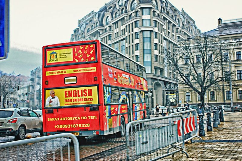 English Bus Kiev ❤'s YOU! Киев Bus