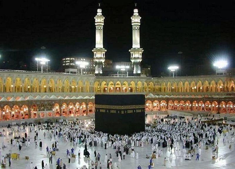 I love you Kâbe Allah ❤❤ Mohammed The Prophet Of Allah