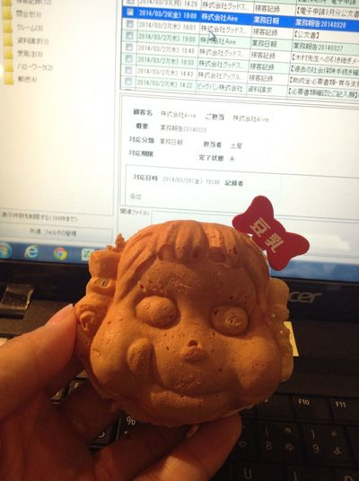 ペコちゃん人形焼…。怖い。、、