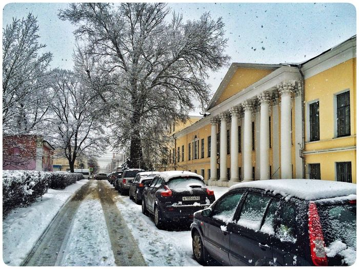 Check This Out Hanging Out Рязань Ryazan Russia Россия зима архитектура Architecture Winter Perspective