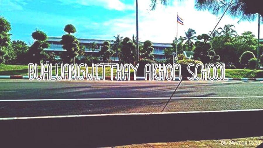 โรงเรียนบัวหลวงวิทยาคม First Eyeem Photo