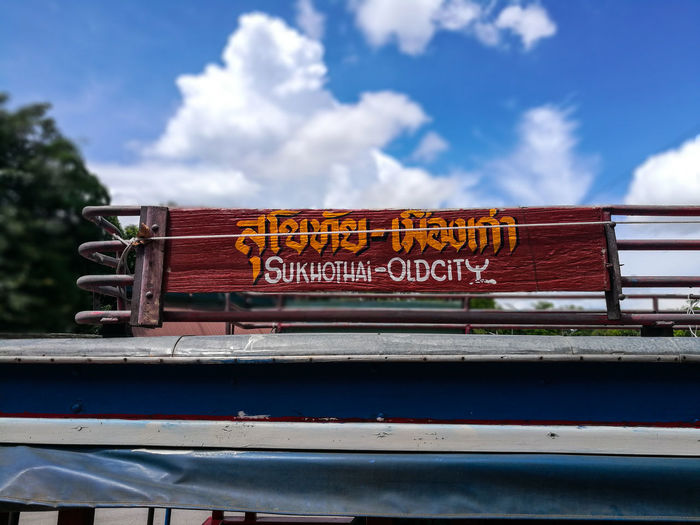 go go go on the way Sukhothai Sky No People Cloud - Sky Day Outdoors Arts Culture And Entertainment Red Nature Bus Transportation Sukhothai Old City