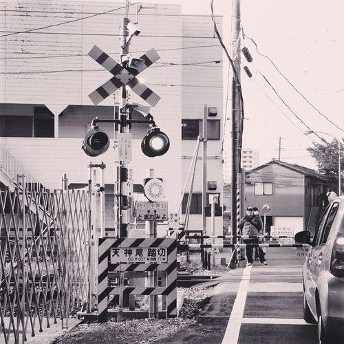 Niigata-shi