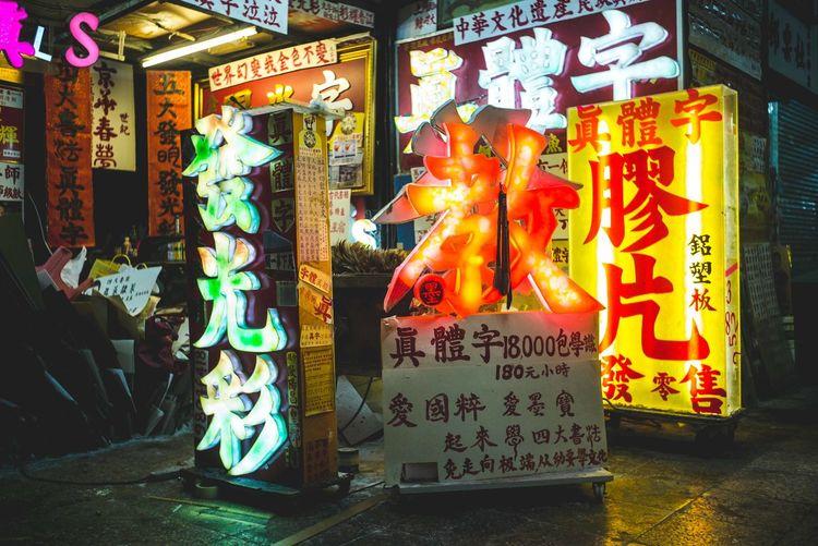 Graffiti on illuminated restaurant at night