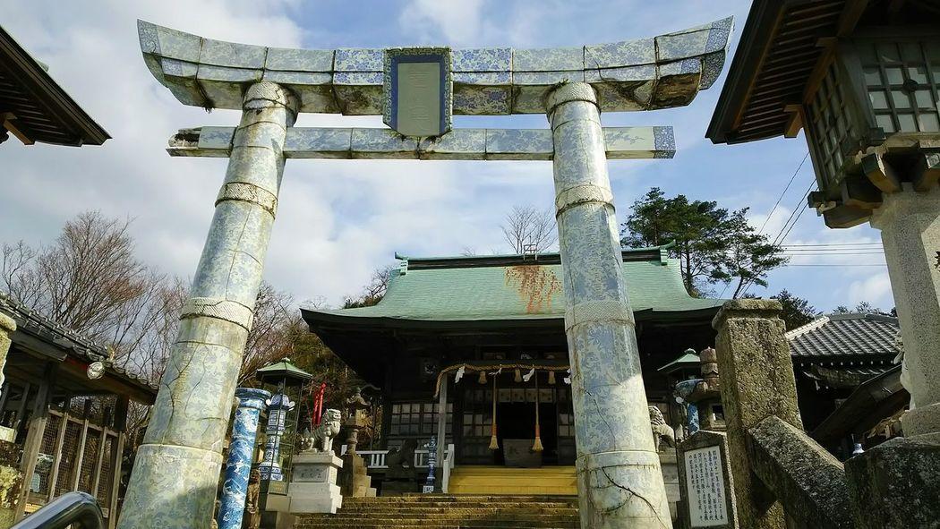有田焼きで出来た神社。 Aritayaki 有田焼 Pottery Shinto Shrine No People Saga,Japan Nippon Taking Photos Photo 建物 Travel Outdoors EyeEm Gallery 陶山神社 Sueyamajinja Arita