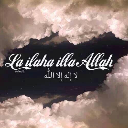 Muhammed S.a.v Mohammed The Prophet Of Allah Allah ❤❤ Me