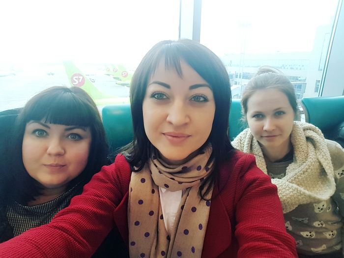 Have a nice day, my friends! 😊 Colleagues Airport Women Of EyeEm With My Friends Moscow