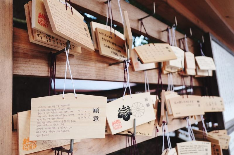 Japan 🇯🇵 Communication Text Non-western Script Hanging Script Wood - Material Paper Architecture Abundance Information Sign Belief Information Western Script Day Sign Built Structure No People Message Hope Note - Message