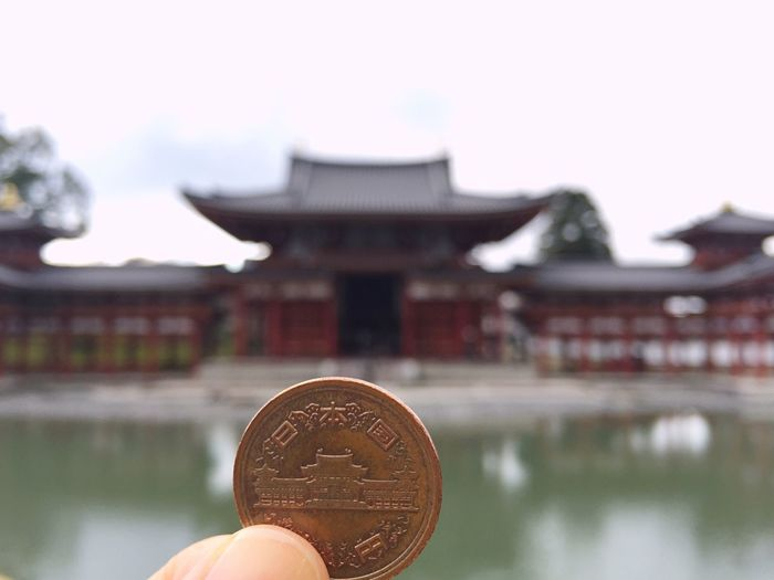 Byodo-In Temple 's Ho-o-do Hall is Displayed on the Japanese  10 Yen Coin 💰 Uji Kyoto Japan Japanese Temple UNESCO World Heritage Site Money Iphonephotography Symmetry 京都 平等院鳳凰堂 ¥ Japanese Yen Coin Collection ASIA Trick Photography 宇治市 世界遺産
