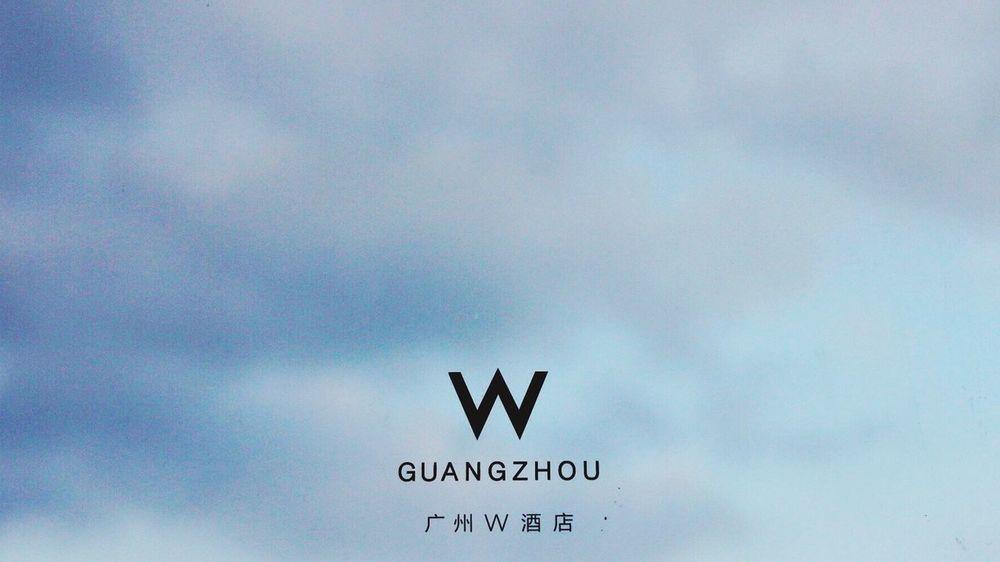 W Hotel 广州 Traveling Guangzhou