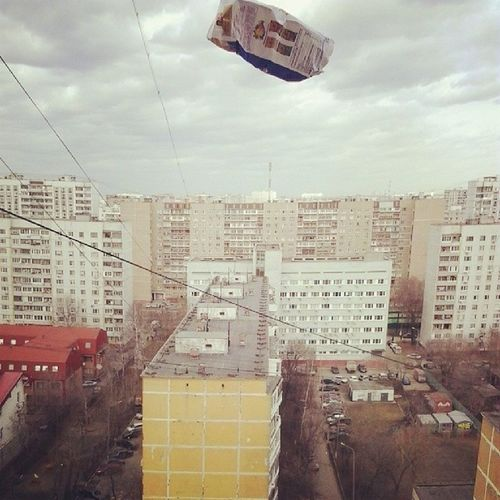 I Belive can To  Fly отрадное