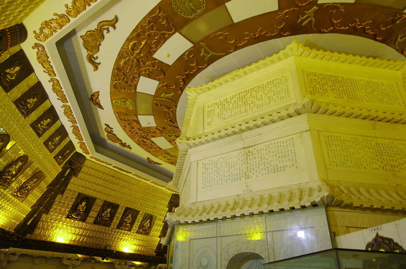 Low Angle View Architecture Indoors  Built Structure Ceiling Building Text Illuminated Travel Destinations Religion Pattern Architectural Feature History The Past Dome Decoration Place Of Worship Belief Architectural Column Ornate Architecture And Art