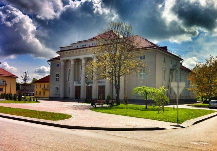 Lietuva Lithuania Naujoji Akmene Architecture #дом_культуры