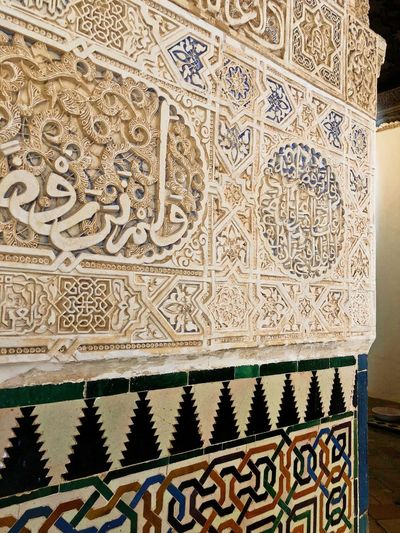 Arabic writing at the Nasrid palace Nazaries Nasriden Palac Alhambra Alhambra De Granada  Islamic Architecture Nasrides Pattern Design Art And Craft No People Built Structure Indoors  Architecture