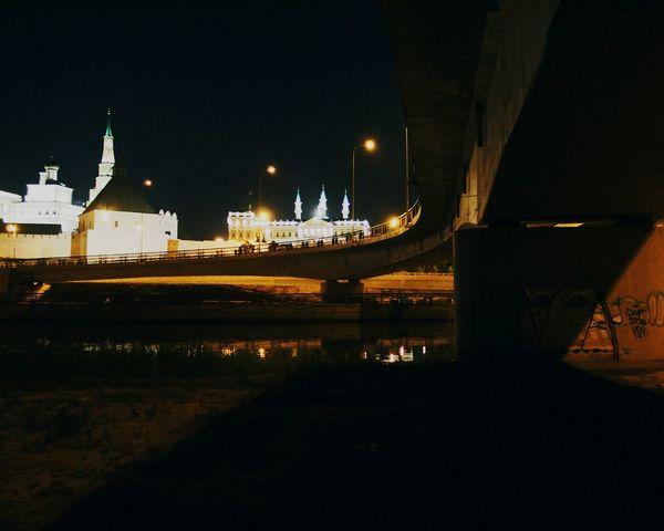 Kazan At Night Kazan Kazan Kremlin Graffiti Night Photography