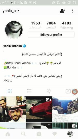 انستقرام_العرب صباح_الورد KSA Riyadh KSA