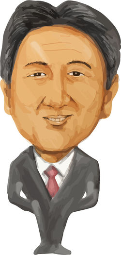 Water color caricature illustration of the Prime Minister of Japan, Shinzo Abe facing front done in cartoon style. Caricature Cartoon Front Human Face Japan Japanese  One Person Prime Minister Shinzo Abe Water Color White Background
