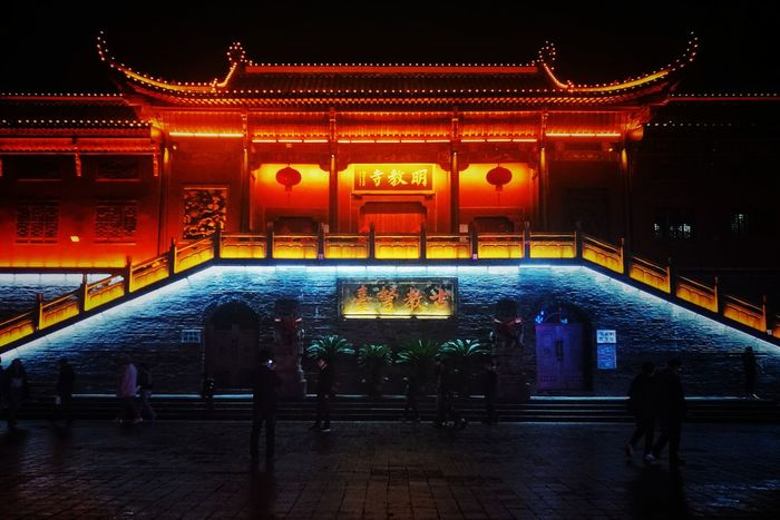 Architecture Leisure Activity Night Lights Night Photography Night View Nightscape Nightview Street Photography Capture The Moment Outdoors Hefei, China Cultures China View Tranquil Scene Architecture Temple Temple Architecture Temple - Building Temple Square Temple View