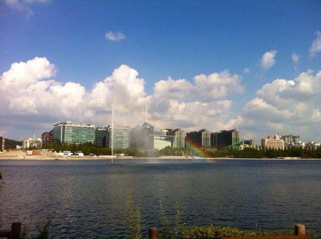 Rainbow Hello World River Skyline
