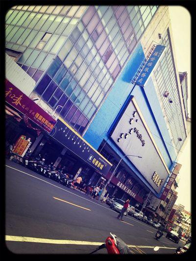 看電影影影! Movies Kaohsiung Taiwan Hanging Out
