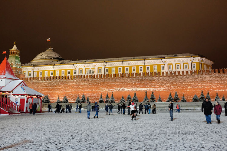 Red square lit up at night at christmas