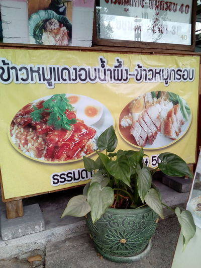 In front Thai