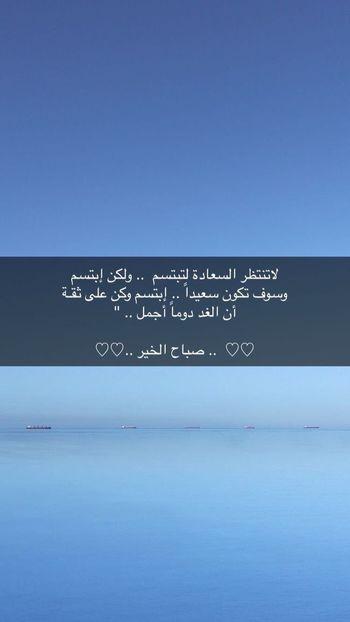 صباحكم فل ورد وياسمين وسعاده وهنا :)