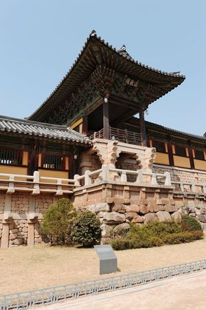 bulguksa, kyungju, korea Architecture Kyungju Korea Bulguksa Buddist Temple Buddism Ancient Civilization Place Of Worship History Ancient Religion Ancient History King - Royal Person Sky Architecture Building Exterior Pagoda Civilization