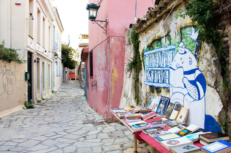 Alley Art Athens Athens, Greece Book Store Books City Day Diminishing Perspective Greece Narrow No People Pink Pink Building Sailor Street Art Streetart Streetart/graffiti StreetArtEverywhere Streetphotography The Way Forward Urban Scene Vanishing Point