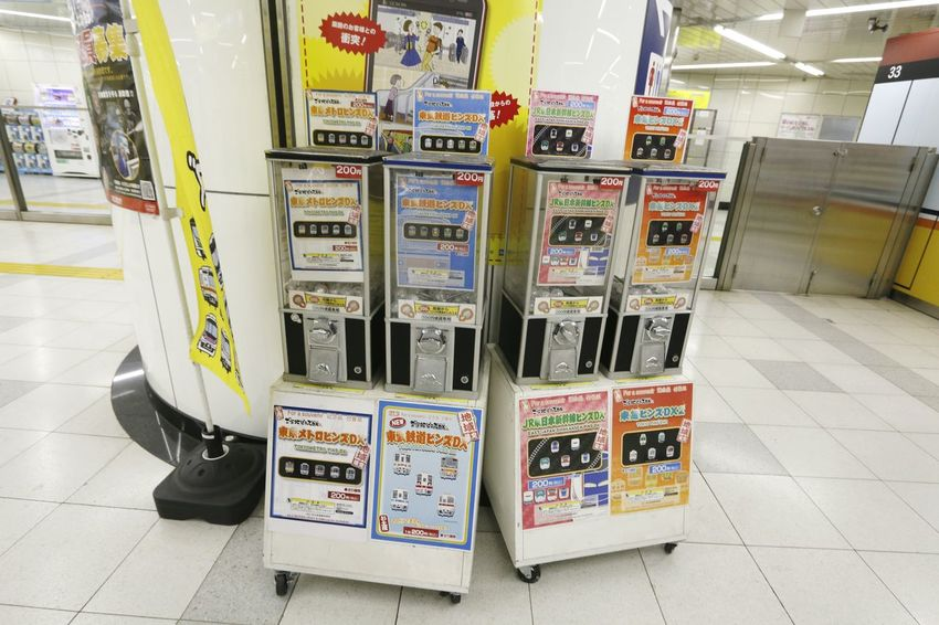 Nippon City Life Tokyo, Japan Japan Japan Photography Tokyo Japan Photos Tokyo Japan 東京 Tokyo,Japan Tokyo Photography Subwaystation Subway Stations Gachapon Gacha Gachaponlover Gatchapon Japan Game?? Japanese Culture Surprise
