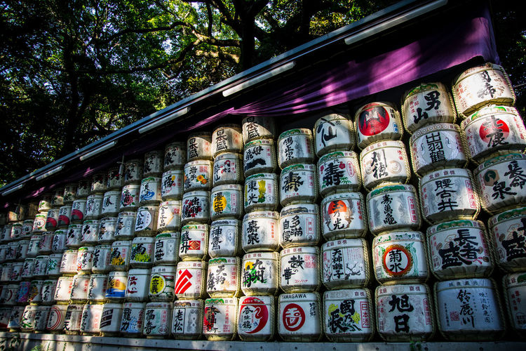 Sake barrels display Sake Sake Barrels Day Large Group Of Objects Low Angle View No People Outdoors Religion Spirituality Tree