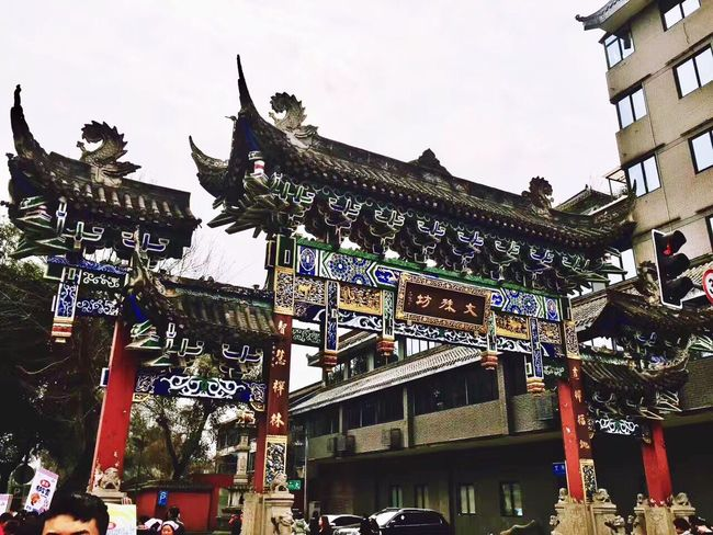 Chengdu Architecture Building Exterior Built Structure Text Low Angle View Banner - Sign Flag Outdoors Communication Day Statue Sky City No People