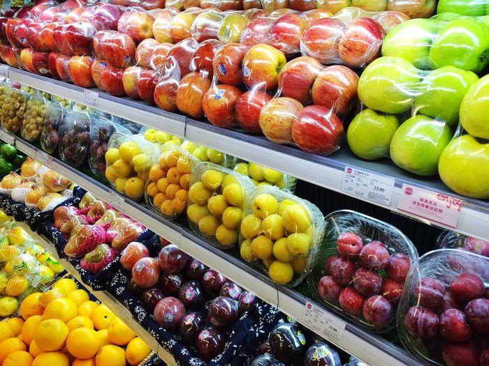Fruits for sale in supermarket