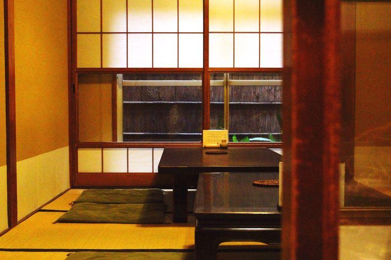 Japanese food shop! Food Hitsumabishi Japan