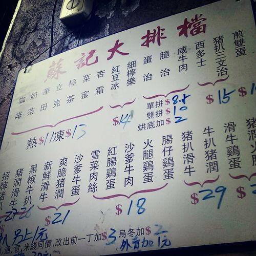 飽到不行還是要來吃的香港老排檔,今天單飛,痛吃滑牛麵! Hkstyle Delicious