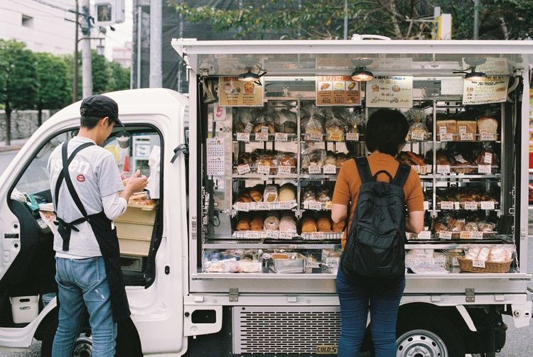 Autumn Bakery Film Photography Filmisnotdead Japan Japan Lifestyle Japan Photography Lifestlye Tokyo Tokyo Street Photography