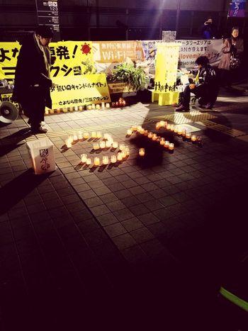 3月11日東日本大震災 Requiem 追悼
