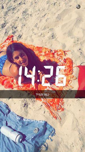 Bait Yanai Beach 🌞☀️