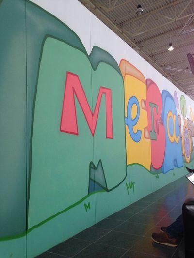 ТРЦ Мега Парнас, г. Санкт-Петербург. мега парнас Питер Граффити Streetart Graffiti