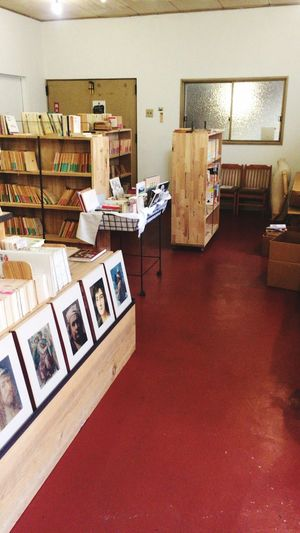Bookstore Book 古書 カモシカ書店